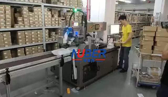 鞋盒全自动打包发货系统