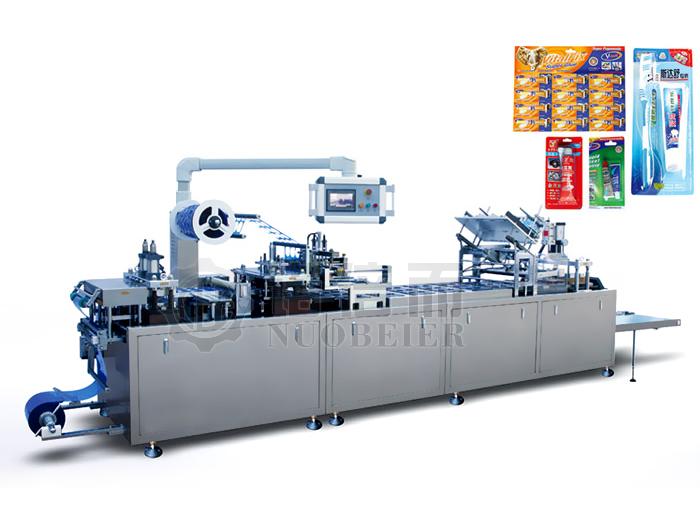 链条式纸塑包装机