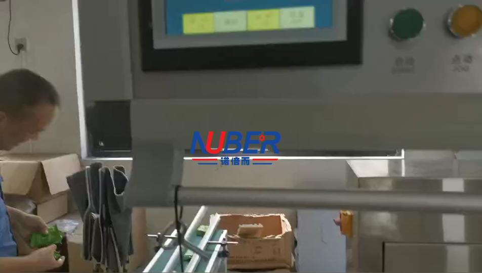 饼干全自动装盒机