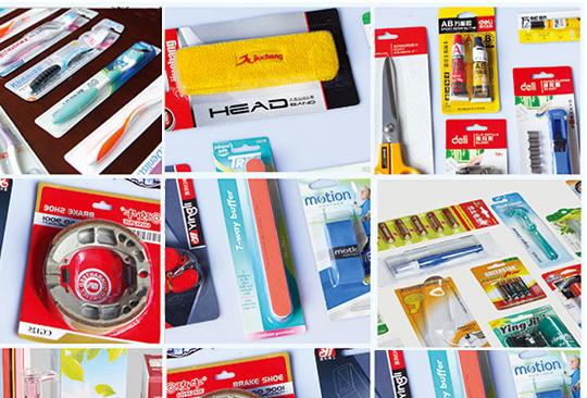 纸塑包装机生产样品