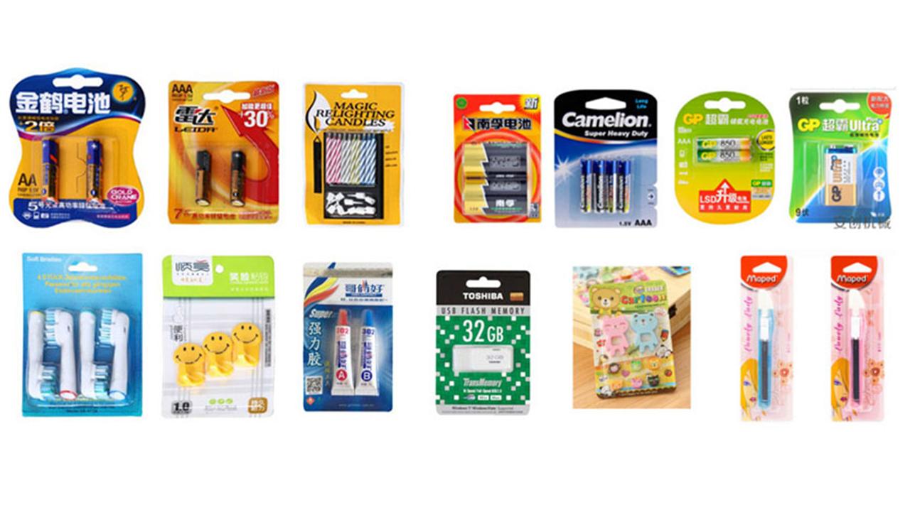 广州文具笔包装机,牙刷纸塑包装机,电池包装机,吸塑包装机自动线
