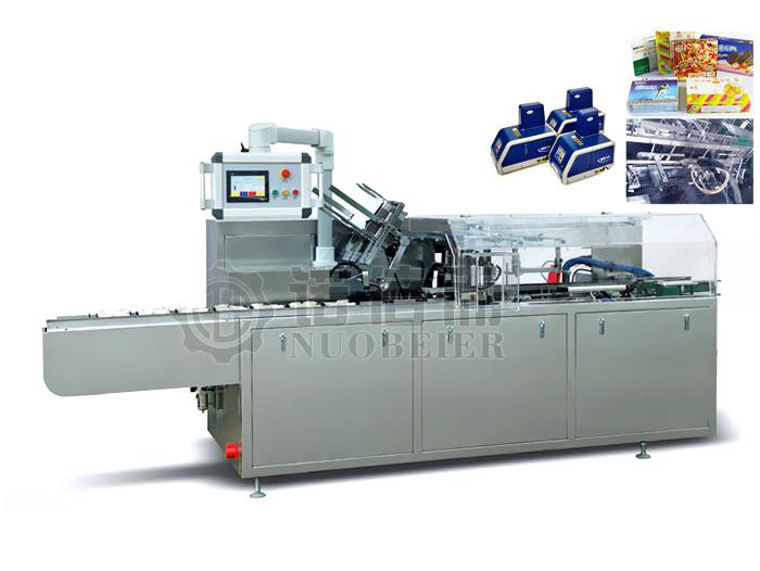 NBR-120全自动食品装盒机